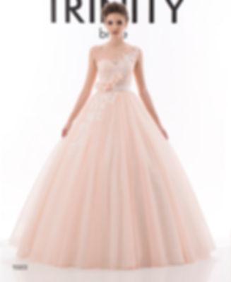 T0199 - Платье Свадебное - TRINITY bride