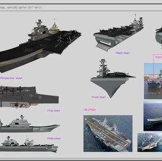 aircraft carrier_01.png
