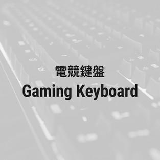 Xtrfy_keyboard.jpg