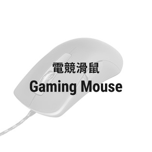 Xtrfy_mouse.jpg