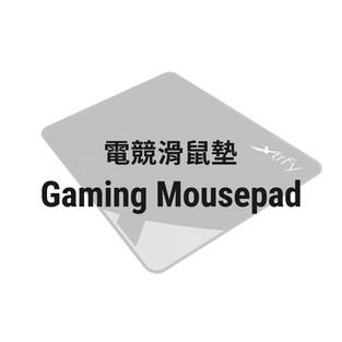 Xtrfy_mousepad.jpg