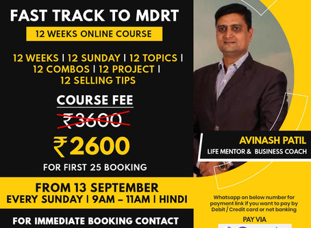 FAST TRACK TO MDRT - An Income Growth exclusive online course for LIC Agents who want to earn more .