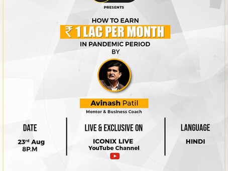 Festivals are coming. How to earn Rs.1 lakh commission per month .Learn from India's top trainer .