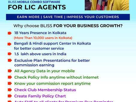 Add smartness in your LIC business ....