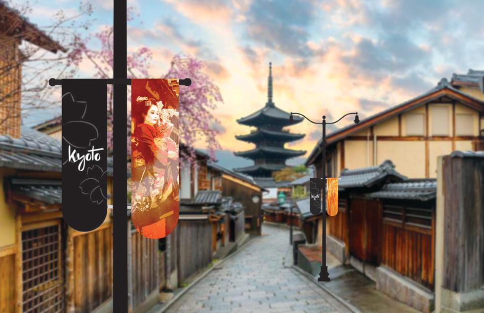 Kyoto Wayfinding | Environmental Design