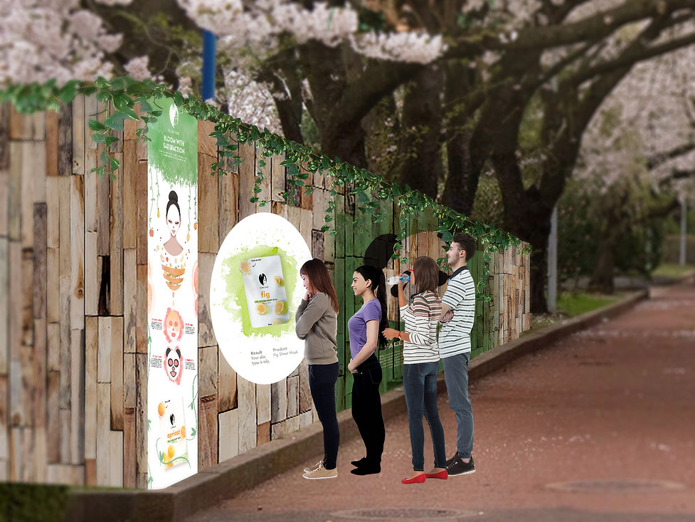 Flora Face_Digital High Park Survey for