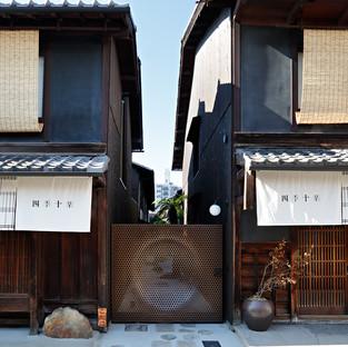 shikijuraku_gate2.jpg