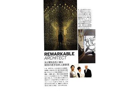 1_Elle JP_DGT Architects.jpg