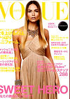 0_Cover_Vogue JP_DGT Architects.jpg