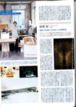 1_Vogue JP_DGT Architects.jpg