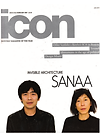 ICON 2007 Cover.png