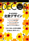 0_Cover_Elle JP_DGT Architects.jpg