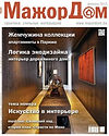 0_Cover.jpg