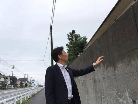 ブロック塀の危険性周知と撤去費助成制度復活の検討申し入れを行いました。