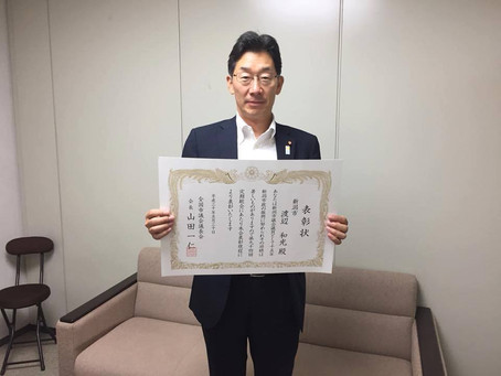 議員在職15年表彰を受けました。