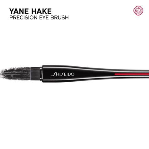 Shiseido Brush Collection
