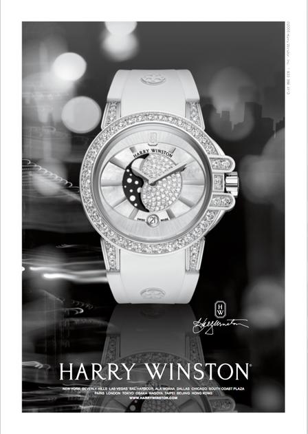 Harry Winston Print Ad in NYT