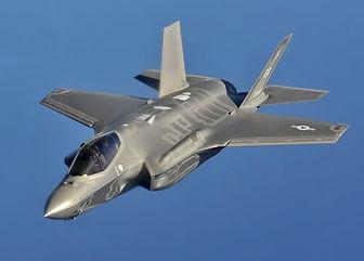 F-35A.jpg