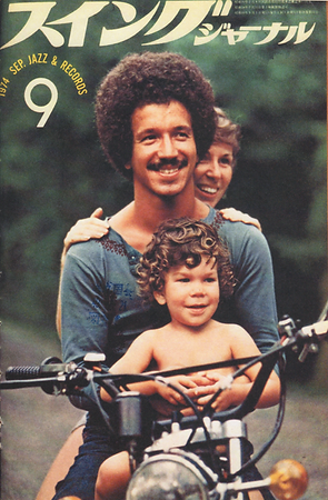 sj-1974-09-cover.png
