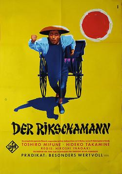 The Rickshaw Man