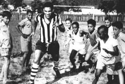 Awe & Reverence: Football