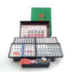 Hand Hammered Mahjong Set.jpg