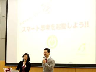 設立記念イベント「SmartBeing祭り」開催