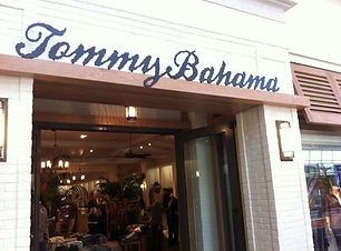 tommy store.jpg