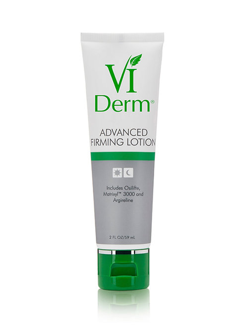 Advanced Firming Lotion (2 fl. oz.)