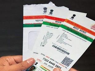 Aadhar number pehkhel jih a Rs.10,000 fine hithei.