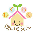 保育園ロゴのコピー.jpg