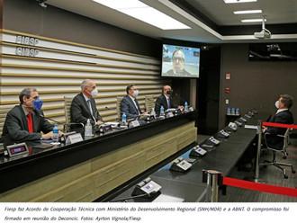 Fiesp, Min. do Des. Regional e ABNT firmam Acordo de Cooperação Técnica