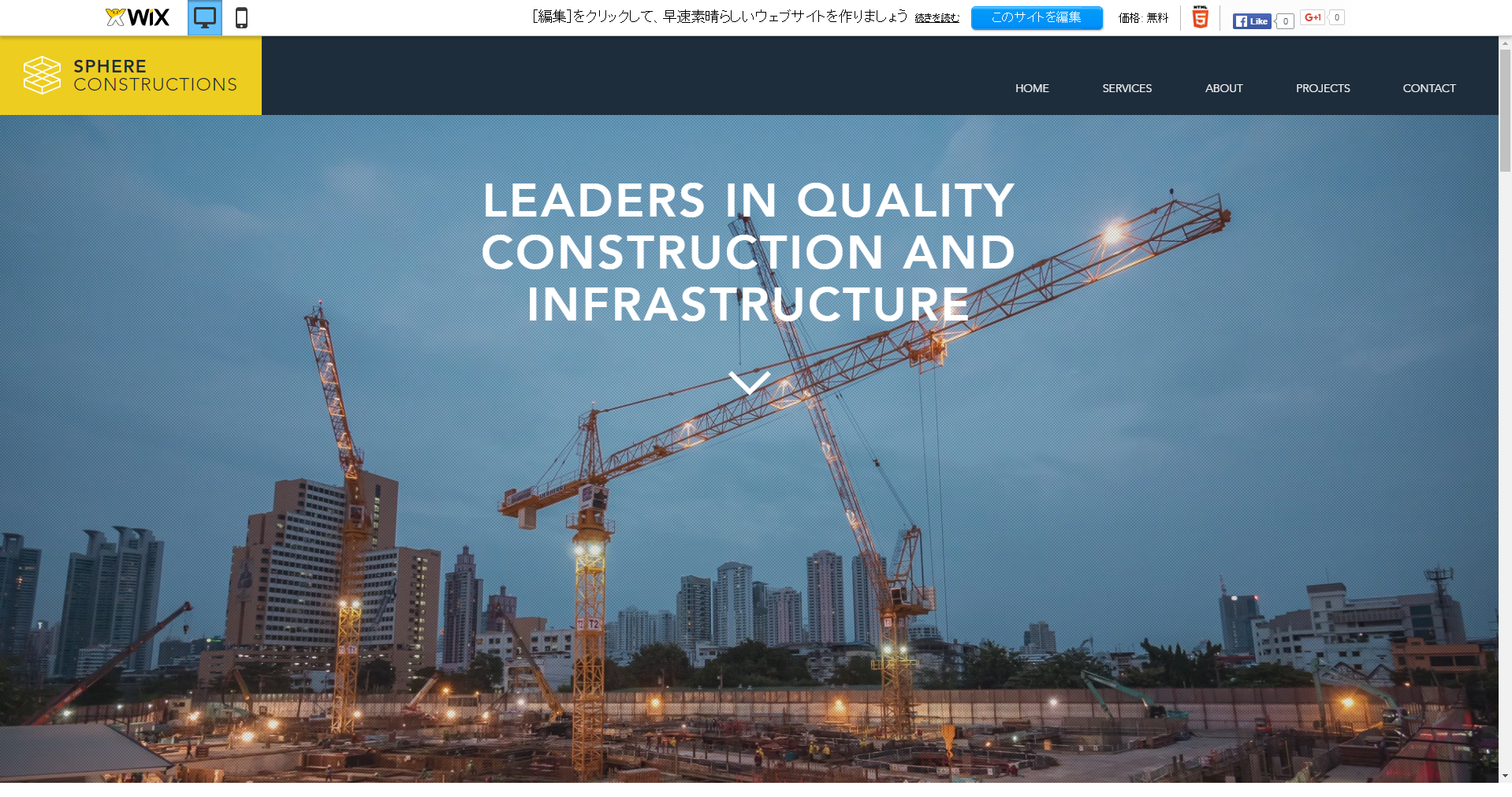 FireShot Capture 21 - Construction Company テンプレ_ - http___ja.wix.com_website-template_view_html_1734