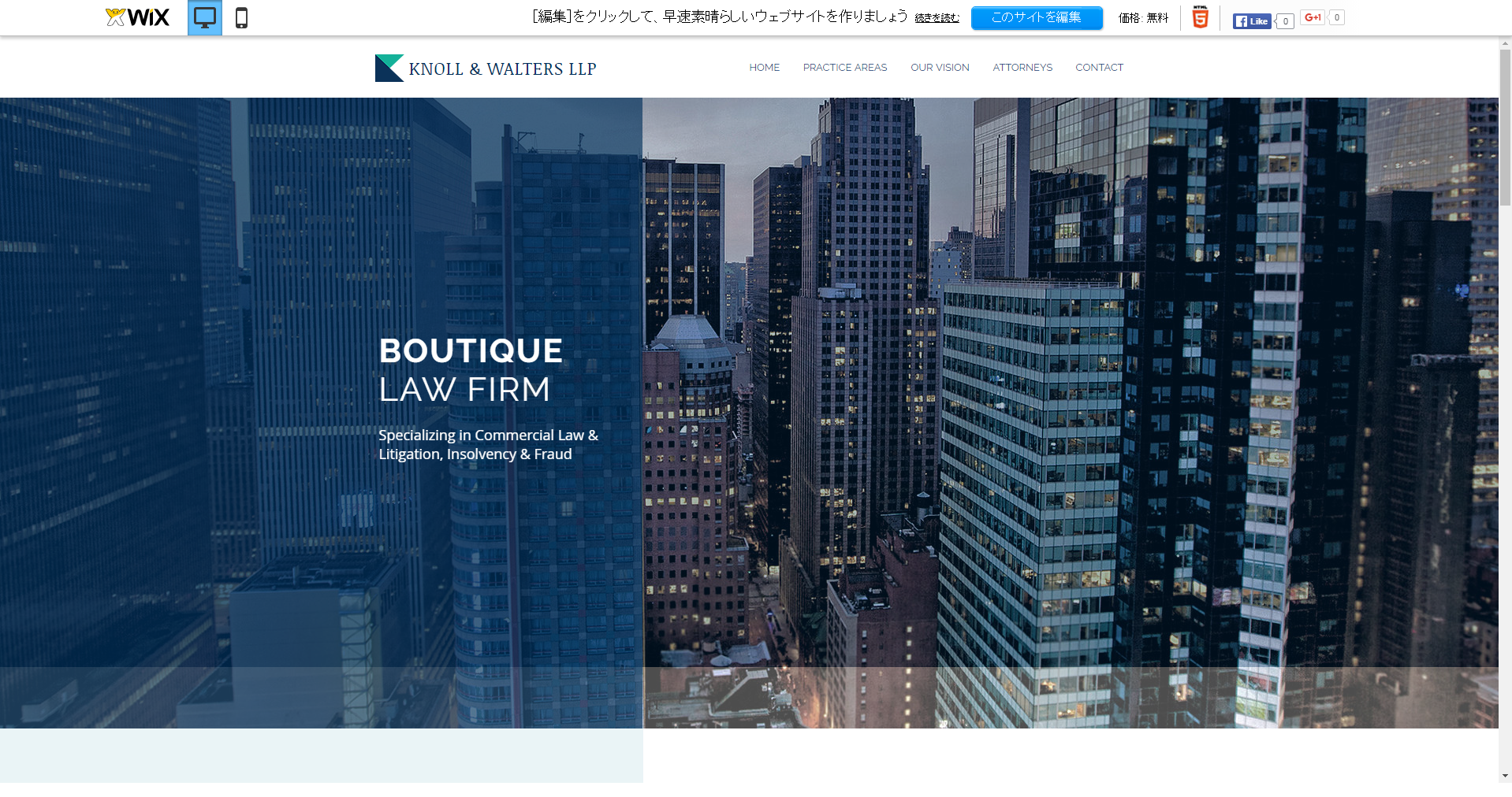 FireShot Capture 23 - Boutique Law Firm テンプレート _ - http___ja.wix.com_website-template_view_html_1723
