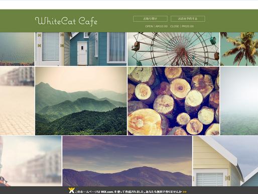 「Wixエディタ」のギャラリー機能を使ってホームページをカスタマイズ