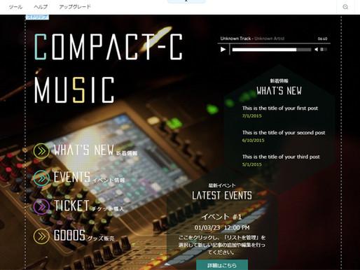 (Wixエディタ)ホームページで音楽を流してみよう