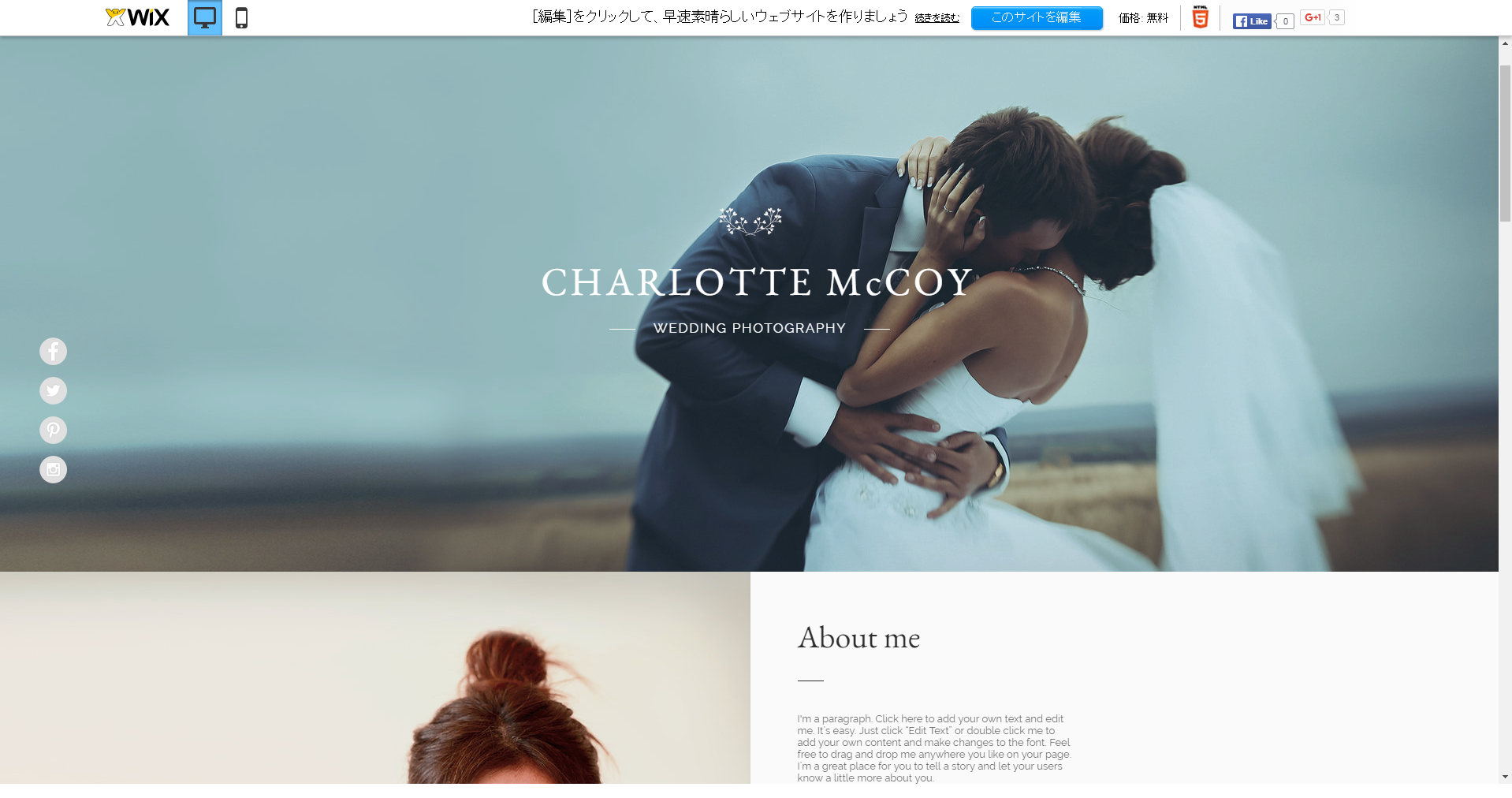 FireShot Capture 20 - Wedding Photography テンプレー_ - http___ja.wix.com_website-template_view_html_1721