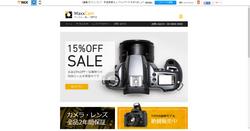 FireShot Capture 18 - カメラショップ テンプレート I WIX_ - http___ja.wix.com_website-template_view_html_1625