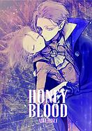 HONEY BLOOD.png