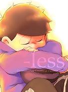 -less.jpg