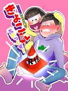 きょこんぷれっくす!.png