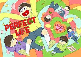 PERFECT LIFE.jpg