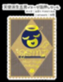 kitte_GAZOU_format2 sample.png