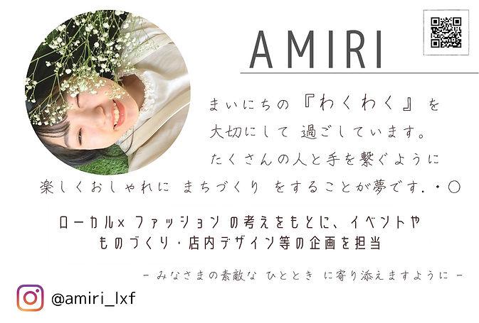 AMIRI.jpg