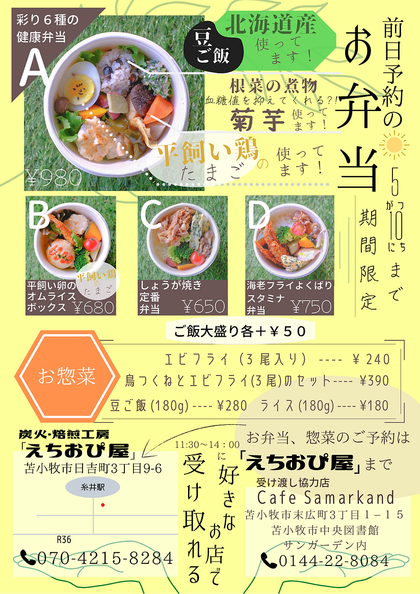 青 カフェ メニュー 縦.png