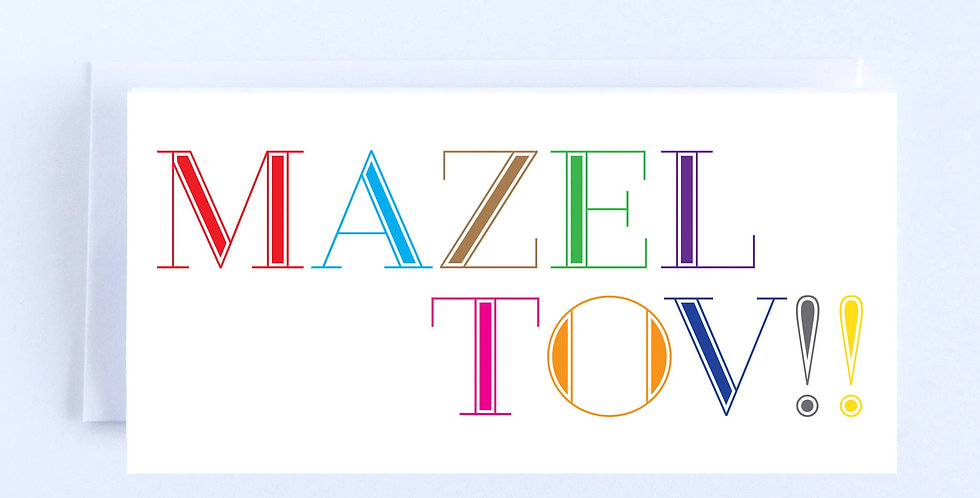 Rainbow Letters Mazel - Boxed Set of 10