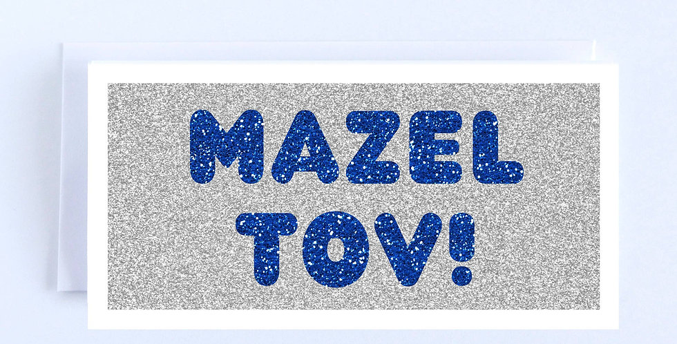 Navy and Silver Glitter Mazel - Set of 10