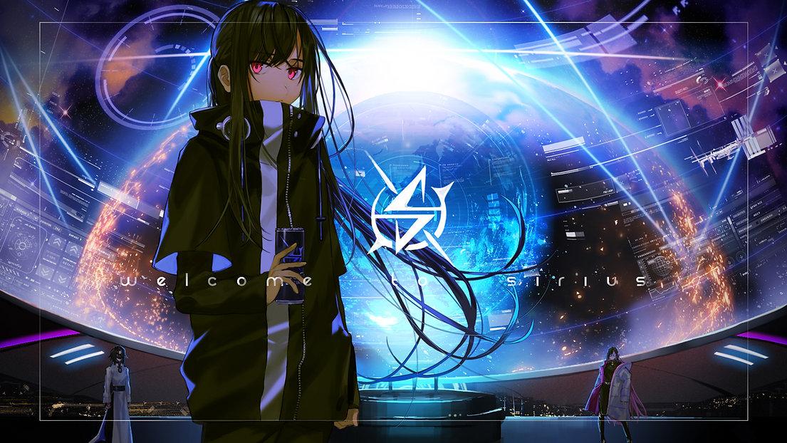シリウス_01.jpg