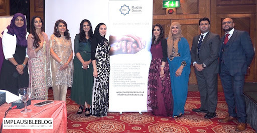 Muslim Doctors Association 2018 Gala Dinner