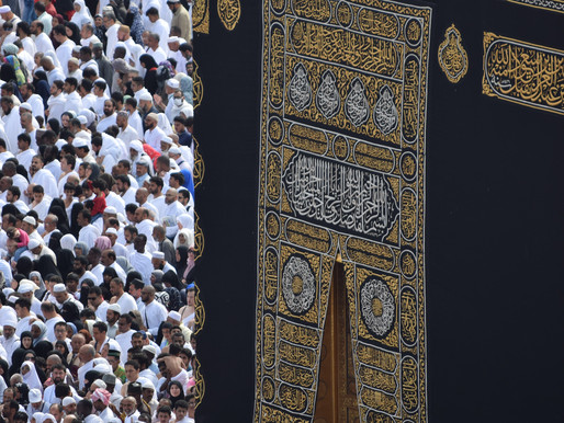 Reflections on the Hajj, Eid and Health Inequalities Event by The Muslim Health Collaboration 2019